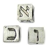 7mm Hebrew Alphabet Beads