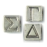 7mm Greek Alphabet Beads