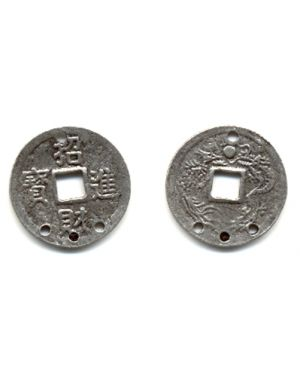Chinese Coin Connector (±1.5x17x17mm; -1mm-;2D)