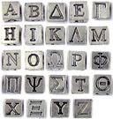 Greek Alphabet Cube Set