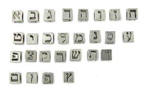 Wholesale Hebrew Alphabet Bead Set
